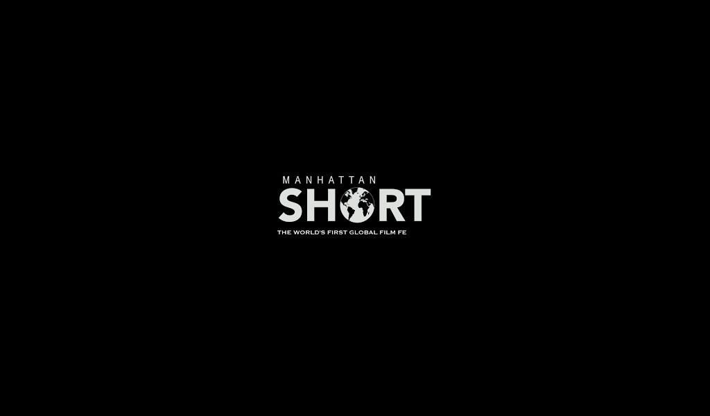 Манхеттенський фестиваль короткометражних фільмів 2020