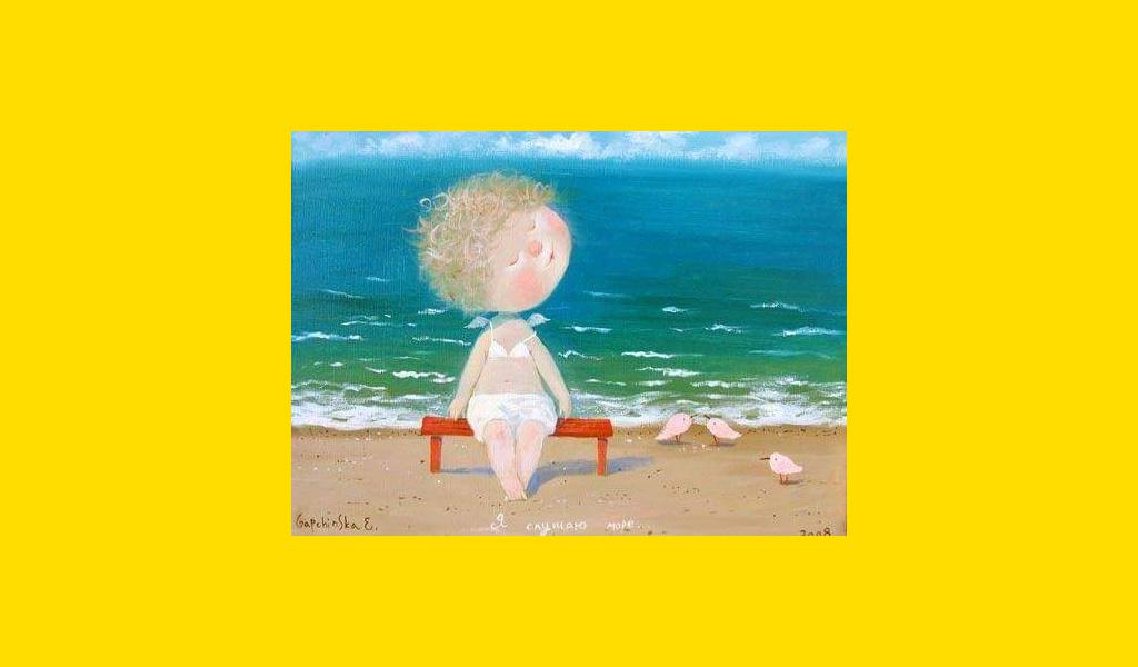 """Майстер-клас із живопису для дорослих """"Море"""""""