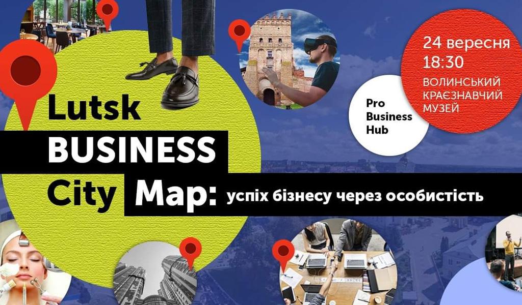Lutsk Business City Map: успіх бізнесу через особистість