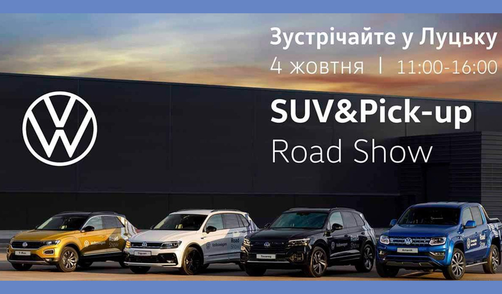 SUV&Pick-Up Road Show