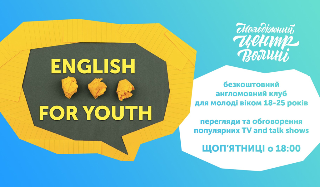 English for Youth