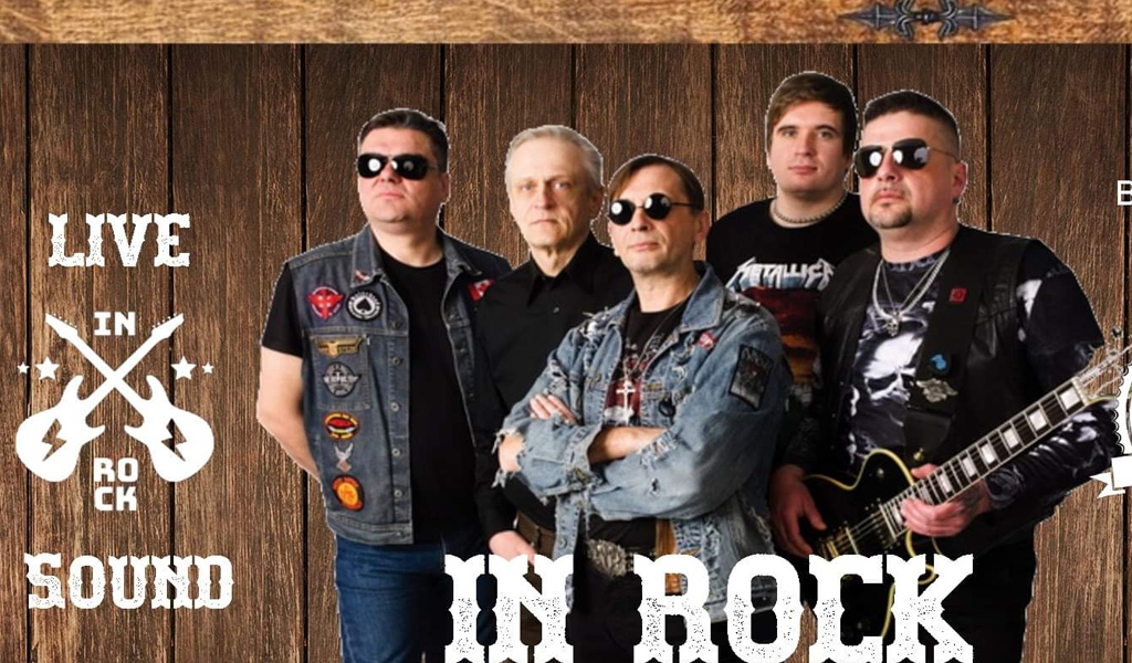 """IN ROCK"" (Класичні рок хіти)"